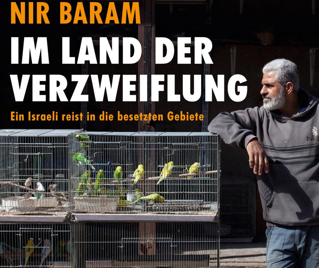 Nir Baram